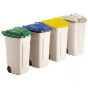 GIALLO RUBBERMAID COPERCHIO